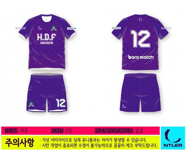 해동 FC