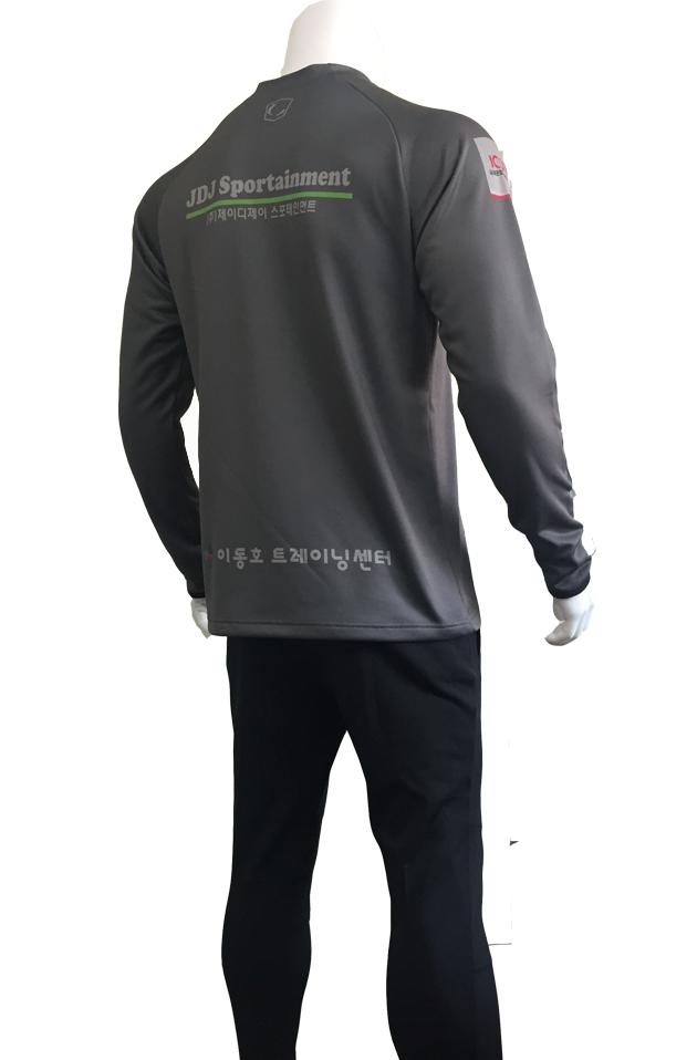 굿프렌즈FC 동계 트레이닝복(기모)