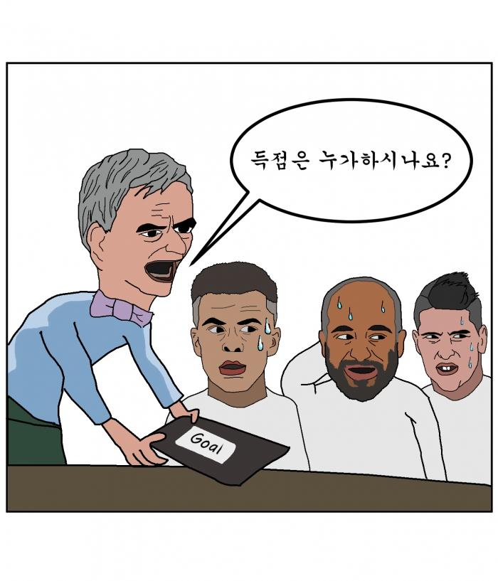 [훈's 축구한컷] 토트넘 현상황.jpg